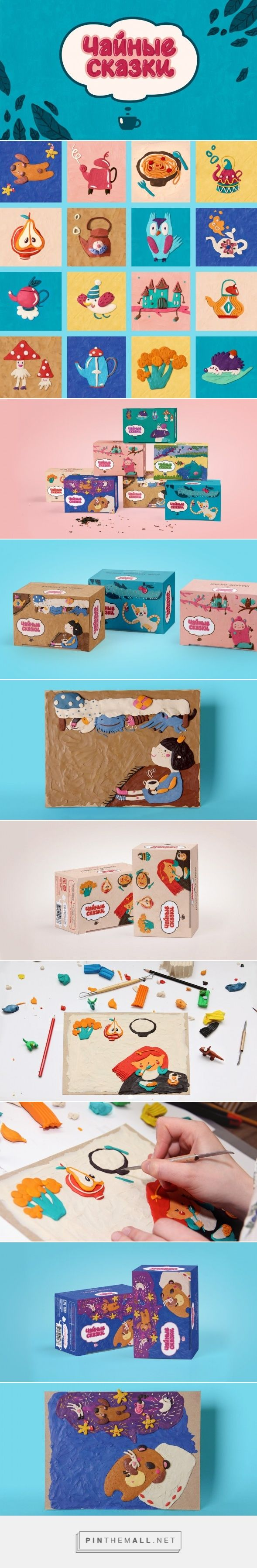 Детские травяные чаи Чайные сказки | What The Pack?