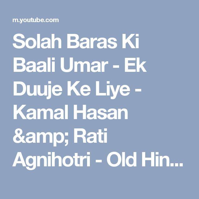 Chand Banne Ke Liye Lyrics: 25+ Best Ideas About Hindi Old Songs On Pinterest