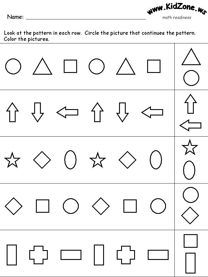 Patterns Worksheets 3rd Grade : Addition patterns worksheets rd grade