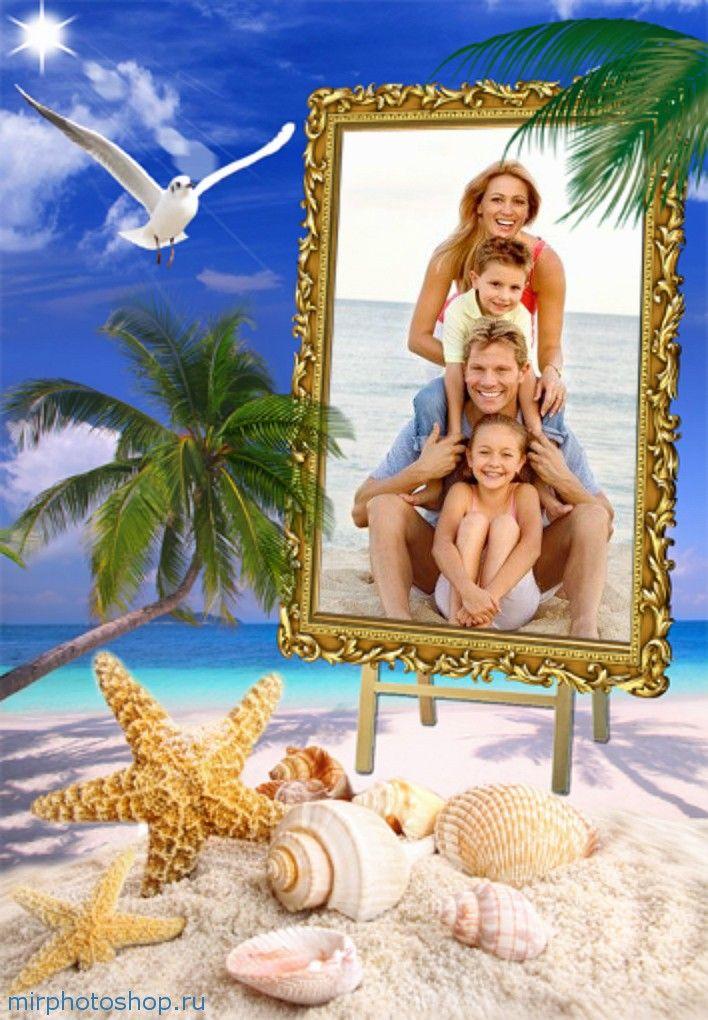 Летние фоны и рамки для фото онлайн   Фотошоп и фотоэффекты онлайн. Кисти и рамки для фотошопа.