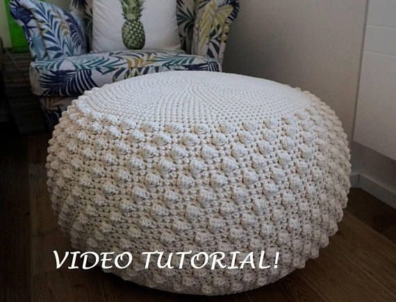 Large Pouf Ottoman Mesmerizing 58 Best #pouf #ottomans #footstool #knitting #patterns Inspiration Design