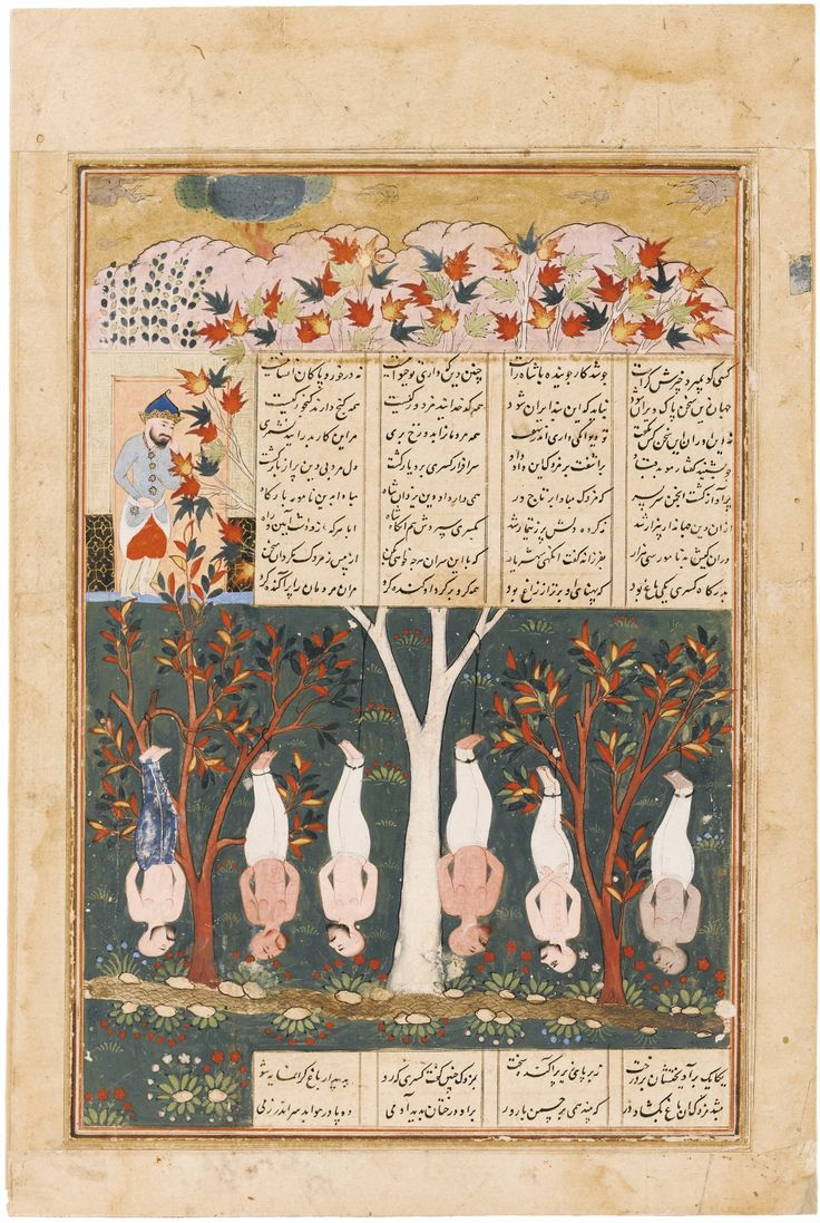 AN ILLUSTRATED AND ILLUMINATED LEAF FROM A MANUSCRIPT OF FIRDAUSI'S SHAHNAMEH: THE FOLLOWERS OF MAZDAK HUNG BY THEIR FEET BY KAY KHUSRAW, SAFAVID PERSIA, SHIRAZ, LATE 16TH CENTURY
