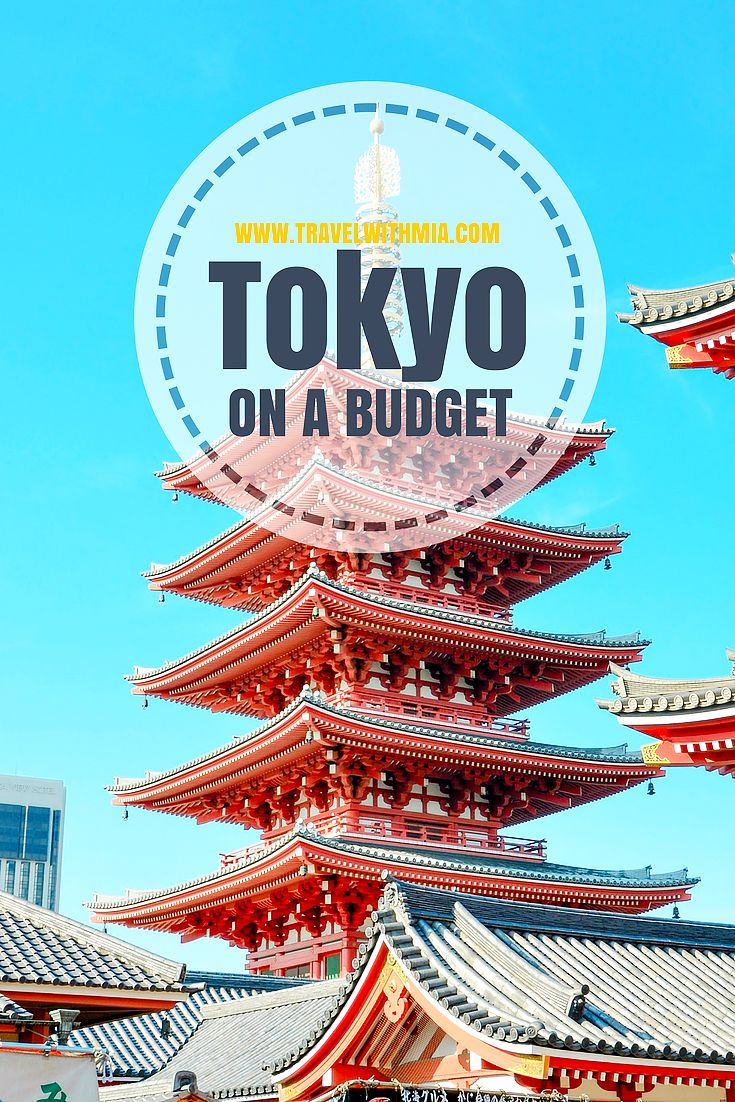 Tokyo, Japan is a vibrant, bustling city with lots to do and see. If you're not careful, you can easily spend a fortune. So, read more to find out how to visit Tokyo on a budget. #budgettravel #tokyo
