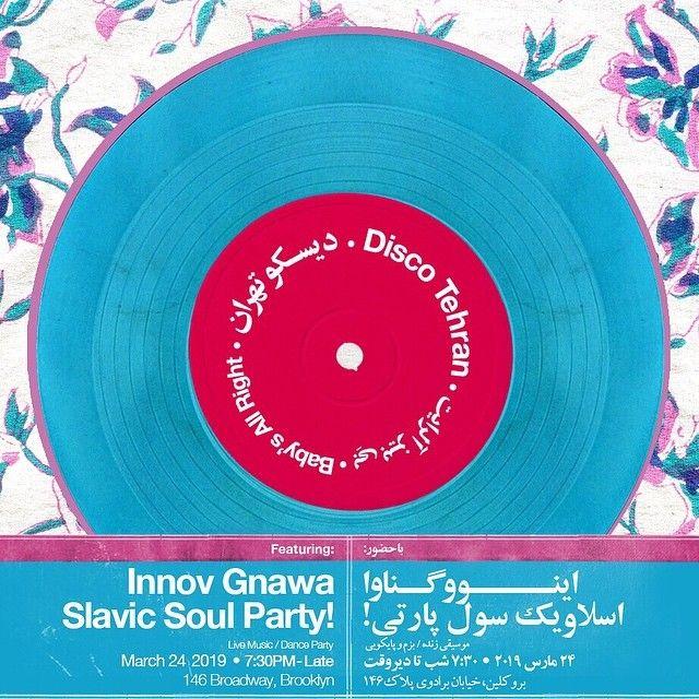 Celebrate #nowruz with #DiscoTehran #innovg… | Concerts
