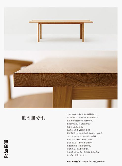 muji product design poster - Google Search
