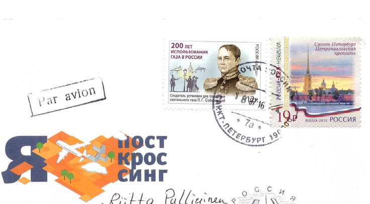 Postcrossing envelope with 4 cards and fine stamps from St Petersburg 2016/07/26 (posted 07/18)