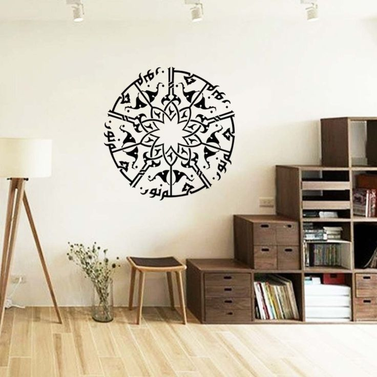 22 best Muslim Wall Sticker images on Pinterest Decals