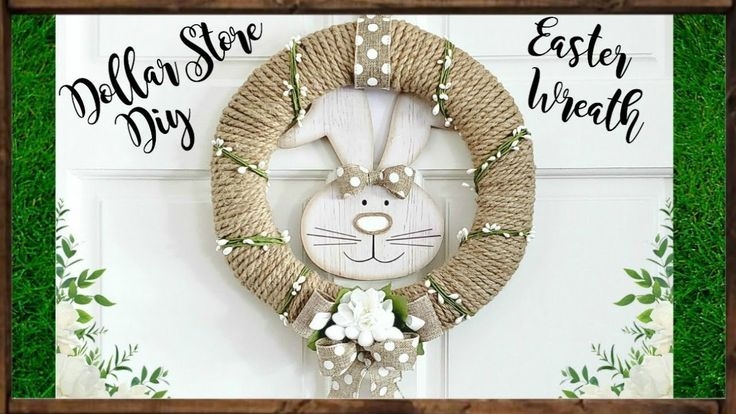 Dollar Store DIY ~ Rustic Easter Bunny Wreath ~ Spring & Easter Home Decor – YouTube