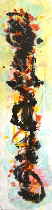 Gestus L 38 - Ernesto Rodriguez artwork Ink on rice paper 134 x34 cm
