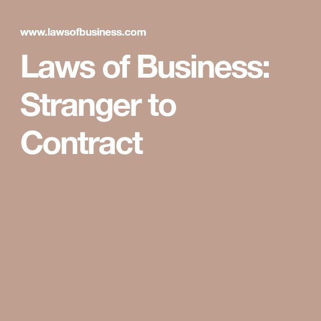 Laws of Business: Stranger to Contract