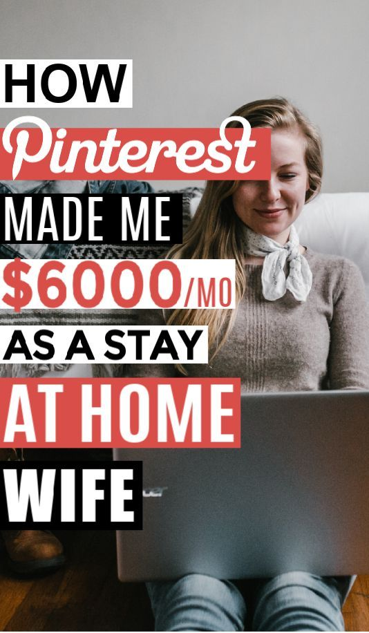 How Pinterest Became My Full-Time Job – The BeatuyChanel