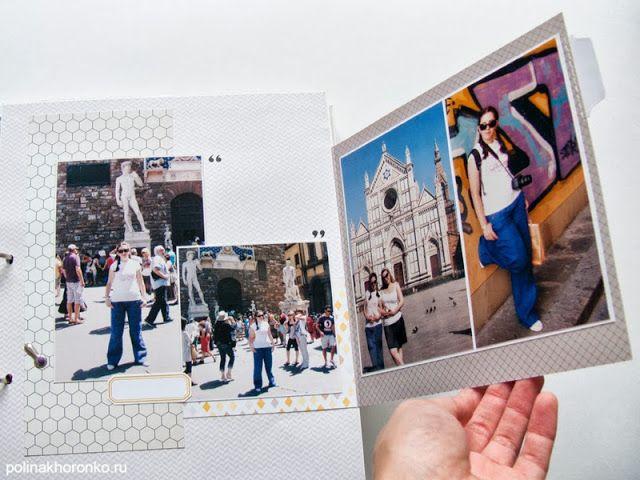 Polina Khoronko: Альбом о летних путешествиях.  Италия. Travelbook - Italy