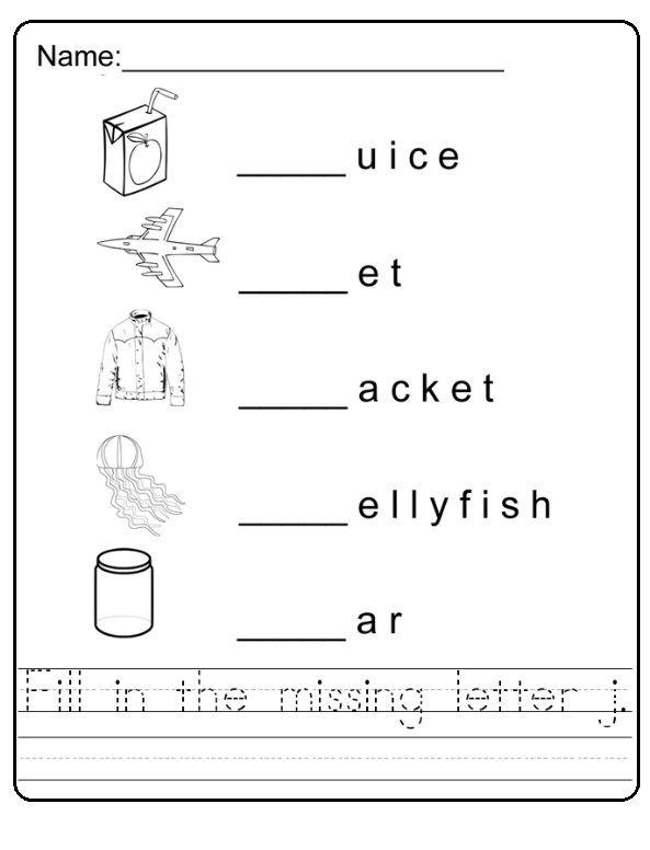 Letter J Worksheet For First Grade And Primary School Preschool Letters Kindergarten Worksheets Alphabet Worksheets Preschool J sound worksheets kindergarten