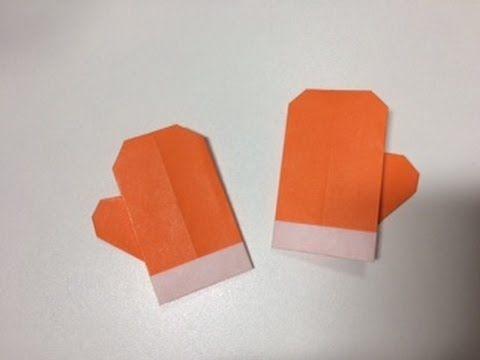 折り紙 ミトン 改訂版 難易度★☆☆ origami gloves Revised edition Level one