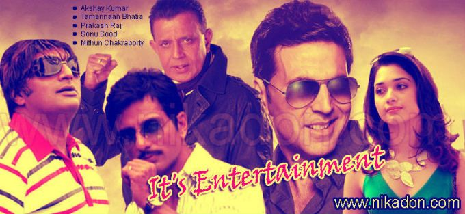 It's Entertainment Movie Wiki ,Cast, Reviews