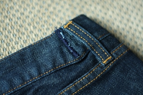 how to alter jeans at the waist :)