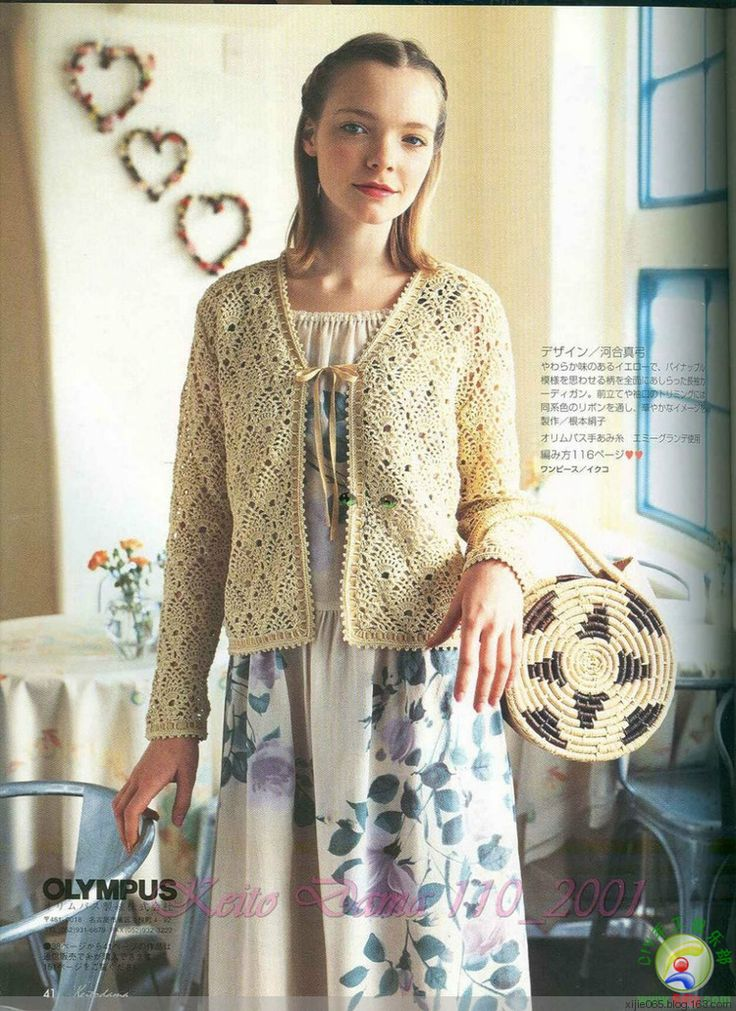 Ball of yarn in 2001 (Summer Road) Featured 7-- Qingning - writing, painting heart