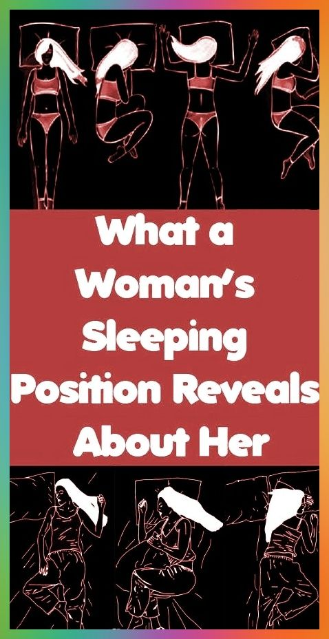 THE SUITABLE SLEEPING POSITION FOR 9 DIFFERENT HEALTH PROBLEMS 1