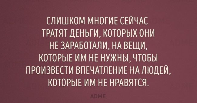 """quotуs""цитаты"""" quotes about relationships,love and life,motivational phrases&thoughts./ цитаты об отношениях,любви и жизни,фразы и мысли,мотивация./"