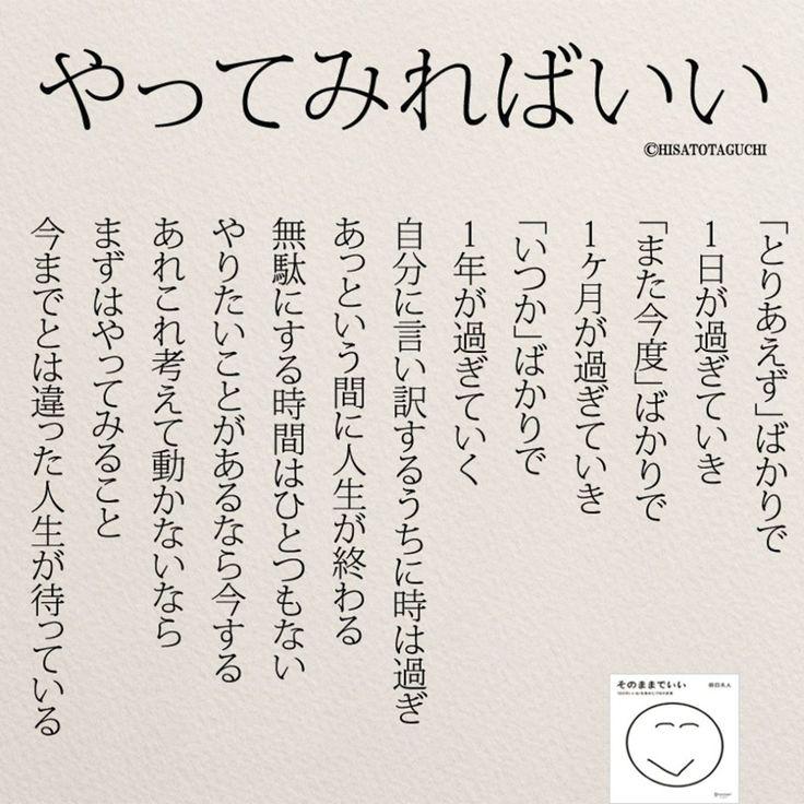 いつかは二度とやってこない | 女性のホンネ川柳 オフィシャルブログ「キミのままでいい」Powered by Ameba