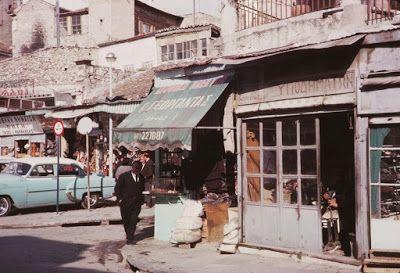 Μοναστηράκι, Απρίλιος 1965. (photo by Charles W. Cushman)