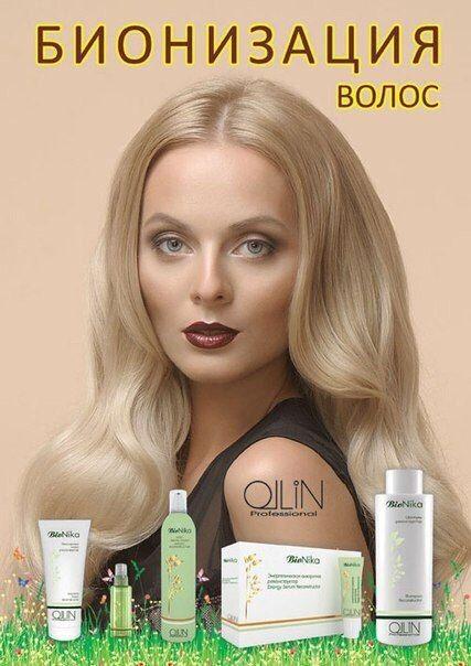 Ollin Professional полностью разрушает миф ☝☝☝ о том, что профессиональная косметика для волос должна стоить дорого. Этот бренд доступен для каждого, при этом товары Ollin соответствуют самым высоким стандартам качества, косметика Ollin создана для ухода за вашими волосами 💝💝💝, с её помощью ваша причёска станет ещё красивее.  Косметика Ollin — отличный выбор для тех, кто заботится о красоте волос, кто не хочет переплачивать лишние средства. Теперь профессиональная косметика для волос…