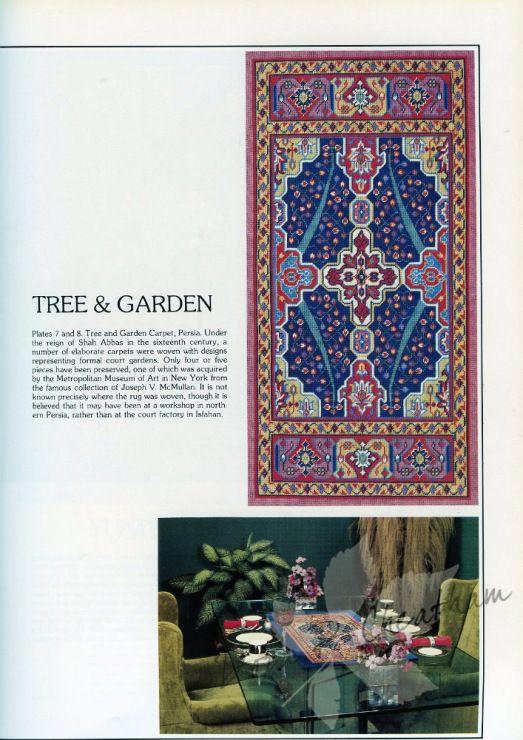 Gallery.ru / Фото #1 - Needlepoint Designs from Oriental Rugs - Dora2012