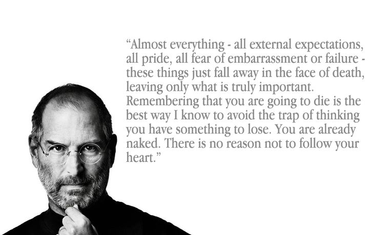 7 Inspirational Steve Jobs Quotes That Will Take Your Career to the Next Level – GeorgiaPapadon