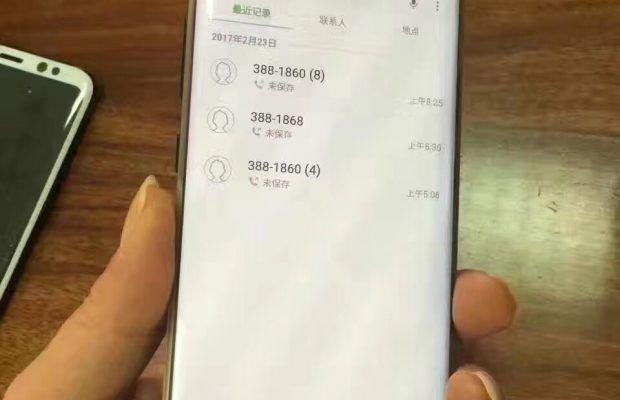 Interfata grafica a lui Galaxy S8 surprinsa in capturi de ecran