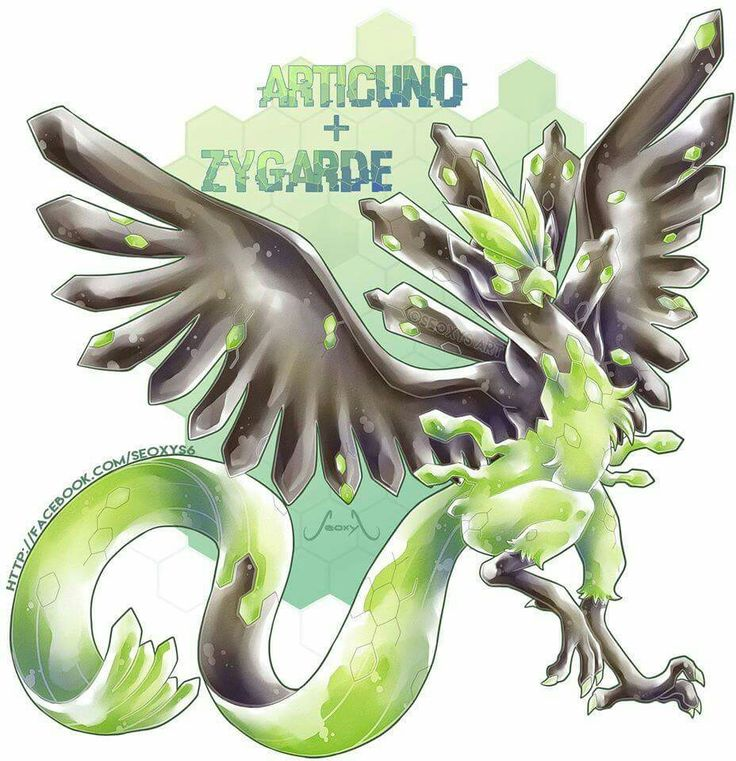 Articuno Zygarde Pok 233 Mon Fusions Variations Pinterest