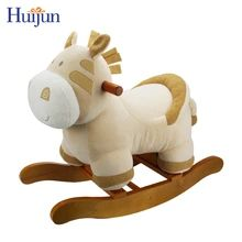 2017 New Promotion Rocking Horse Toy, Wooden Rocking Horse Toy From China