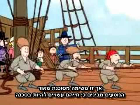 The Mayflower Charlie Brown