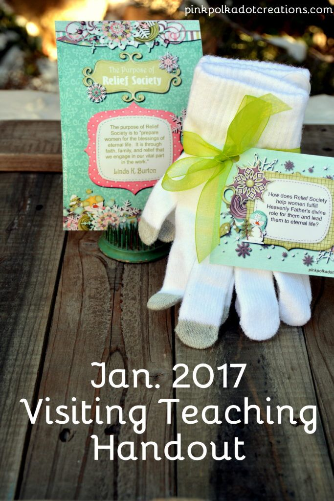 Jan 2017 Visiting Teaching Handout - Free printable cards!