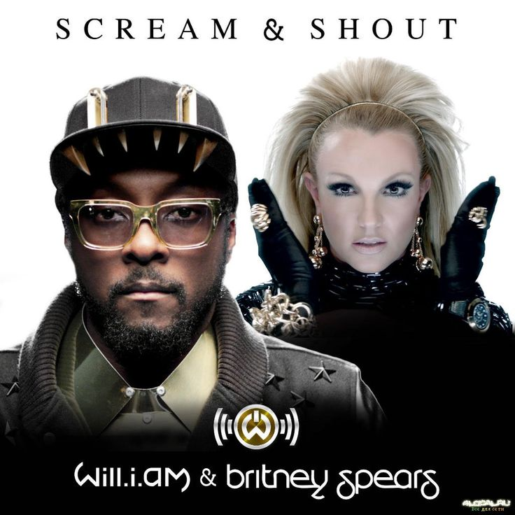 Scream скачать mp3