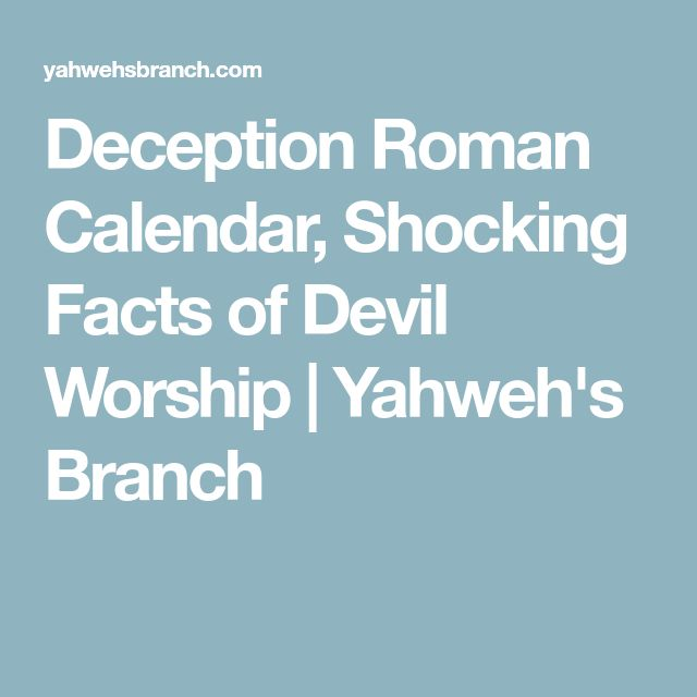 Deception Roman Calendar, Shocking Facts of Devil Worship | Yahweh's Branch