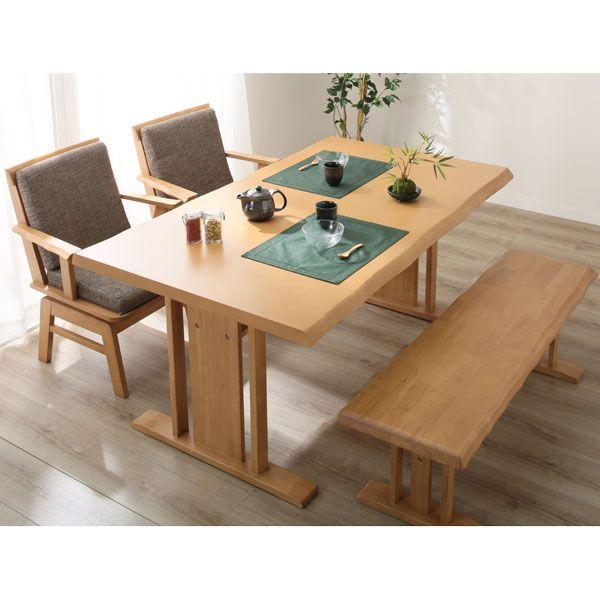 天然木の和モダンなダイニングテーブルセット(Nトウキョウ) | ニトリ ...