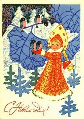 A Polar Bear's Tale: The snow maiden Snegurochka