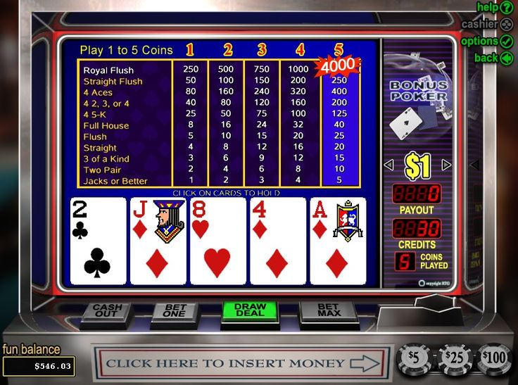 Joa casino uriage