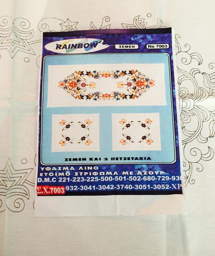 Bazzar Tελευταία Κομμάτια: (Προσφορά Λόγω Συσκευασίας) Ύφασμα Λινό Σεμέν με 2 πετσετάκια για Κέντημα. Χρώμα : Λευκό Συσκευασία: 1 Σεμέν 0.50 x 0.95 & 2 πετσετάκια 0.45 x 0.45