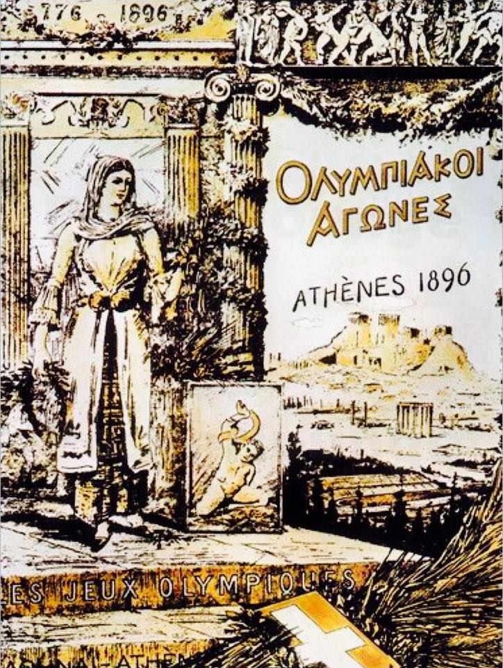 olympic games athens 1896 - The 1896 Summer Olympics (Modern Greek: Θερινοί Ολυμπιακοί Αγώνες 1896, Therinoí Olympiakoí Agó̱nes 1896), officially known as the Games of the I Olympiad, was the first international Olympic Games held in modern history. Organised by the International Olympic Committee (IOC), which had been created by Pierre de Coubertin, it was held in Athens, Greece, from 6 to 15 April 1896.