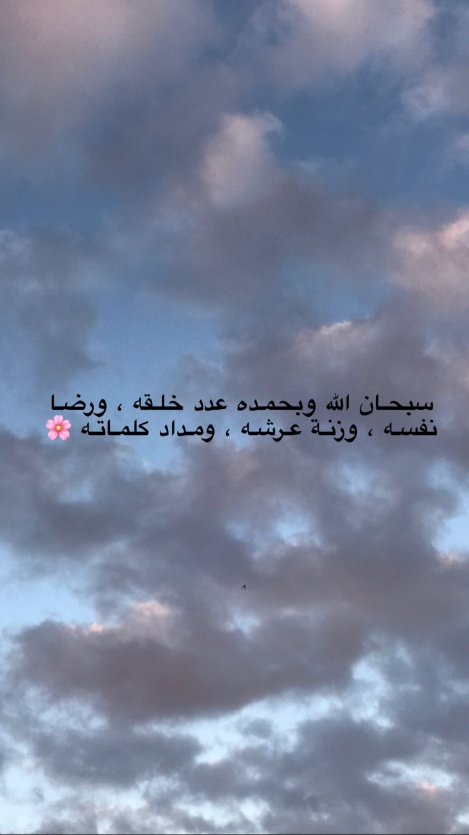 Pin By Assia Abeis On سناب شات Medical Quotes Feelings Quotes Mood Instagram
