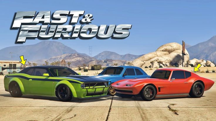 Fast and furious cars in gta 5 online sports cars ford