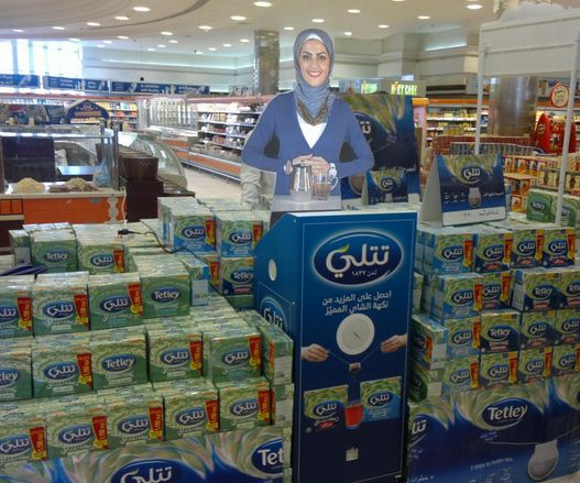 Tetley installs virtual sales associates in their supermarkets