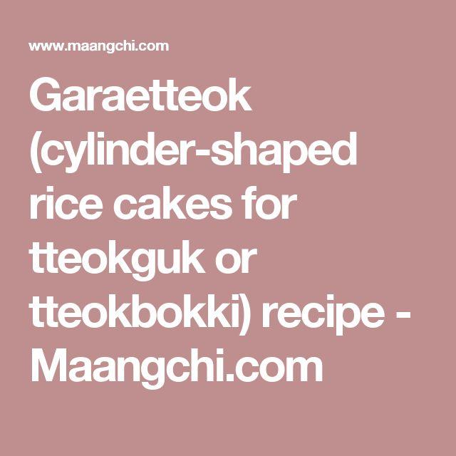 Garaetteok (cylinder-shaped rice cakes for tteokguk or tteokbokki) recipe - Maangchi.com