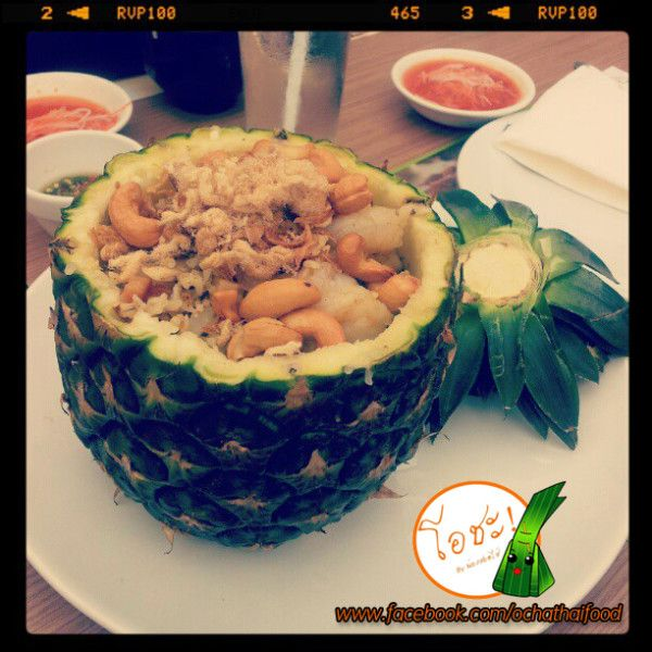 12 Best Images About Interesting Thai Food On Pinterest Healthy Food Cabbages And Thai Style