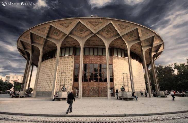 Non Muslim Perspective On The Revolution Of Imam Hussain: City Theatre (Shahr), Tehran, Iran