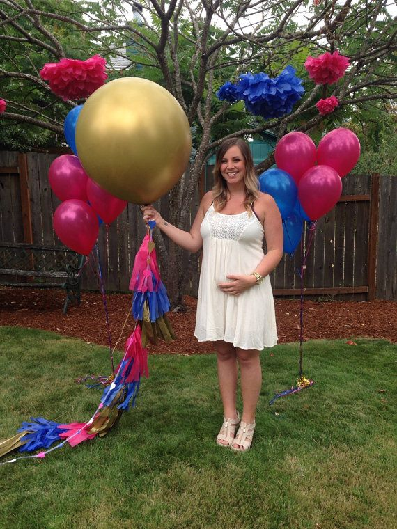 GOLD Gender Reveal Balloon with GOLD tassel or SILVER by PomJoyFun