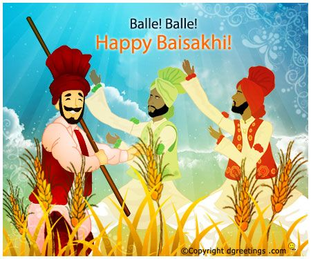 Dgreetings - Baisakhi Card