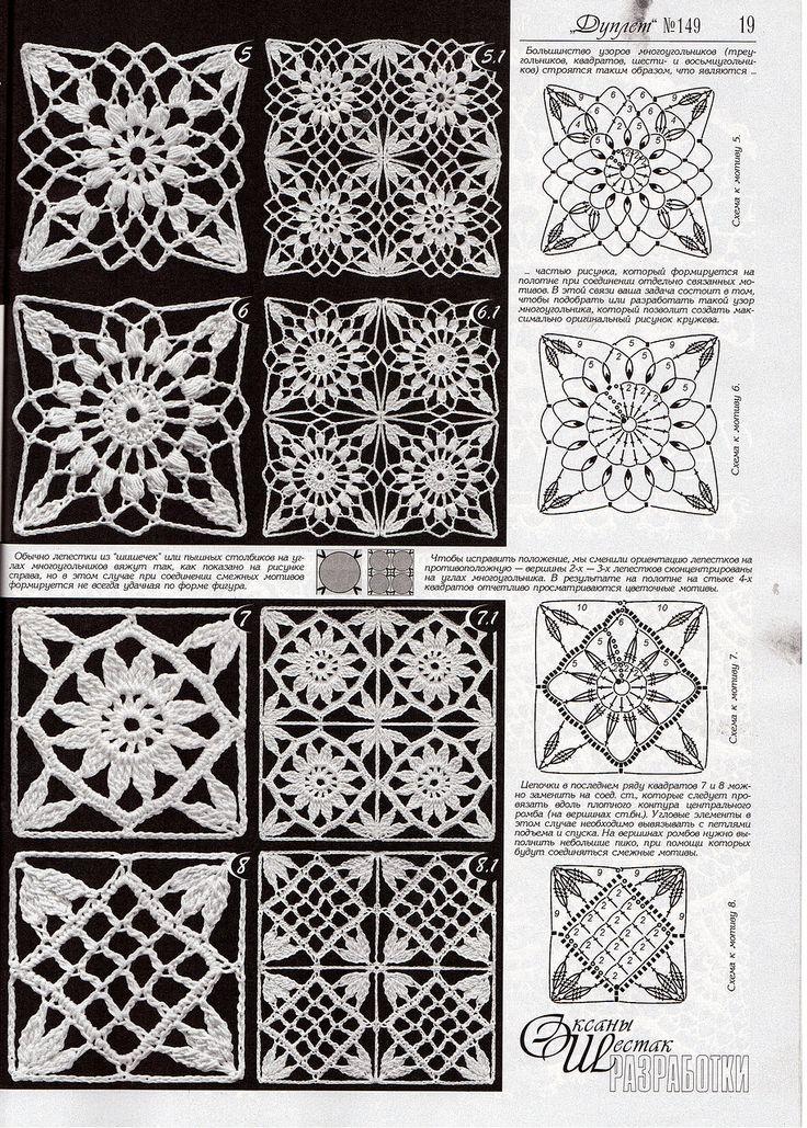 crochet lace lacy granny square