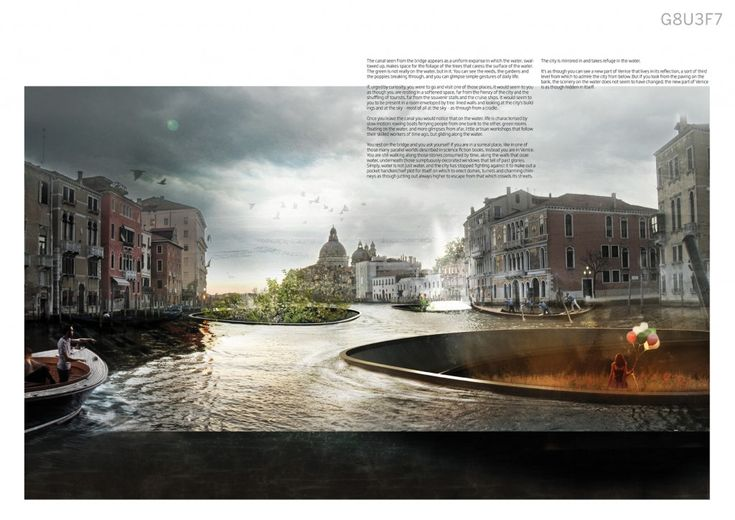 Venice CityVision Competition